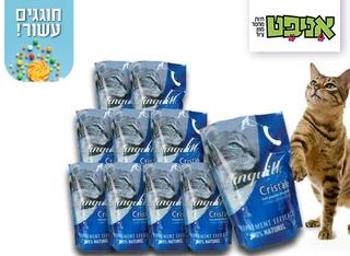 10 חבילות חול קריסטל לחתולים