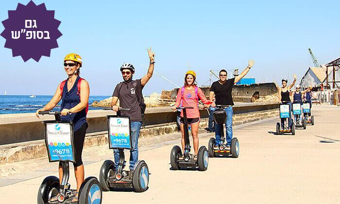 2 Smart Tour - סיור סגוויי ליחיד, זוג או רביעייה בתל אביב או ירושלים