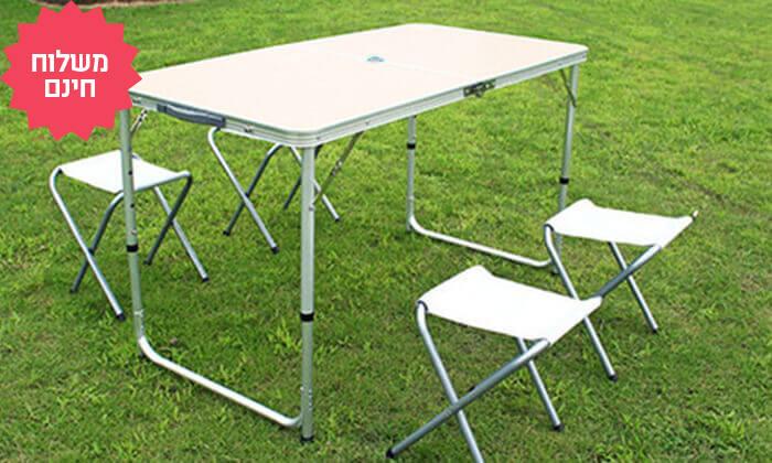 4 שולחן פיקניק מתקפל עם 4 כיסאות - משלוח חינם!