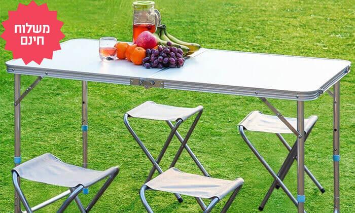 5 שולחן פיקניק מתקפל עם 4 כיסאות - משלוח חינם!