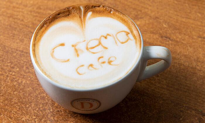 5 קרמה קפה ברמת השרון - ארוחת בוקר לזוג