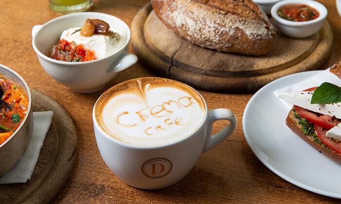 6 קרמה קפה ברמת השרון - ארוחת בוקר לזוג