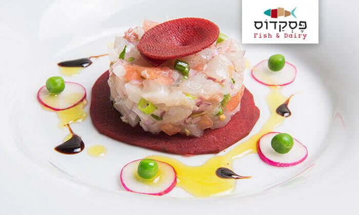 2 מסעדת פסקדוס בירושלים - ארוחת שף כשרה למהדרין לזוג או לרביעייה