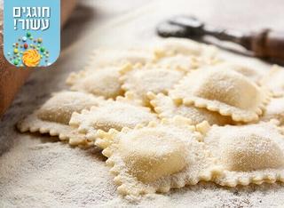 סדנת בישול איטלקי