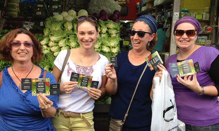 8 כרטיס טעימות לחוויה קולינרית בשוק הכרמל, שוק מחנה יהודה, שוק לוינסקי, שוק הפשפשים ושוק עכו