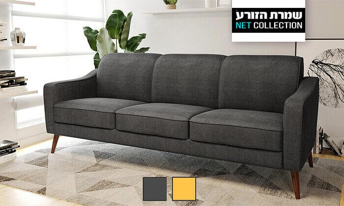 2 ספה תלת-מושבית דגם 'זולה' של שמרת הזורע