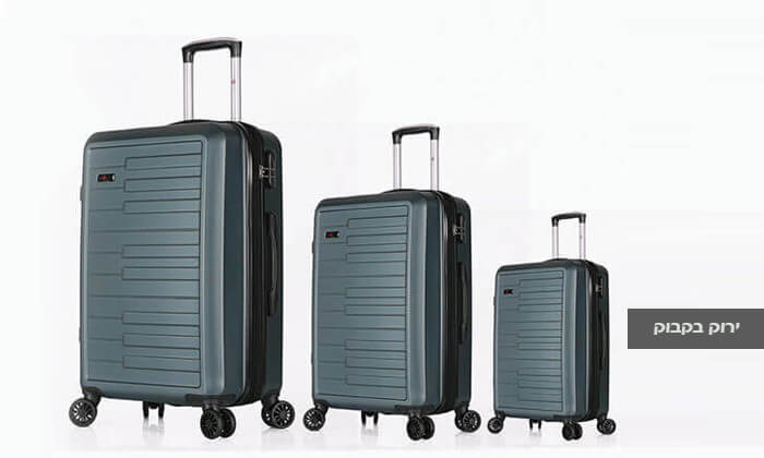7 3 מזוודות קשיחות SWISS דגם ברלין