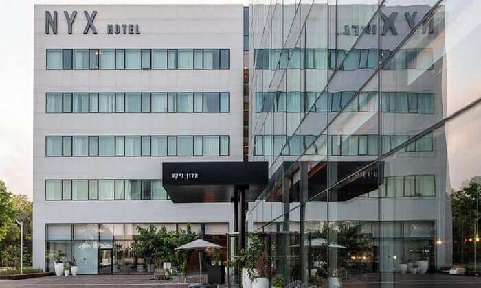 10 חבילת ספא במלון NYX, הרצליה פיתוח