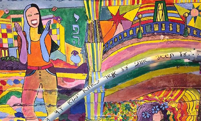 """9 סיור גרפיטי כולל סדנה לילדים בנווה צדק, ת""""א"""