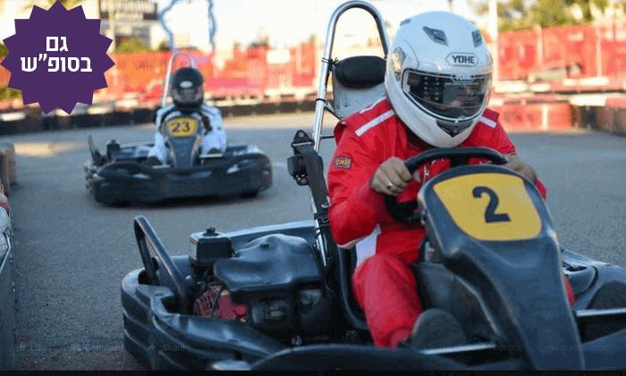2 דן קרטינג בחיפה - נהיגת קרטינג ומכוניות מתנגשות