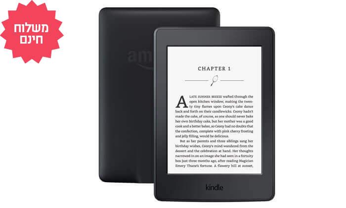 4 קורא ספרים אלקטרוני Amazon Kindle Paperwhite | משלוח חינם