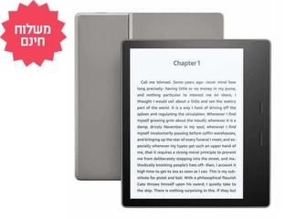 קורא ספרים Kindle חסין במים