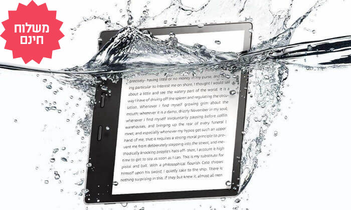 3 קורא ספרים אלקטרוני חסין במים Amazon Kindle Oasisמדגם 2018 | משלוח חינם