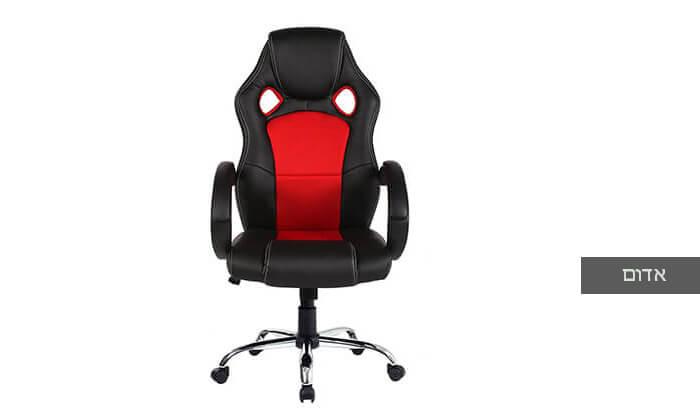3 כסא גיימרים מרופד מדגם C588