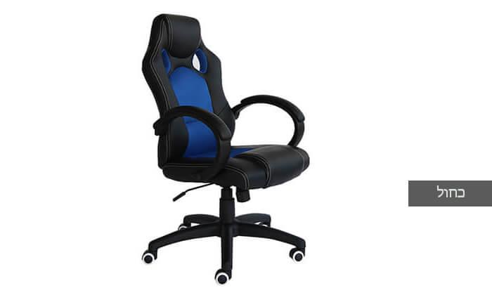 7 כסא גיימרים מרופד מדגם C588