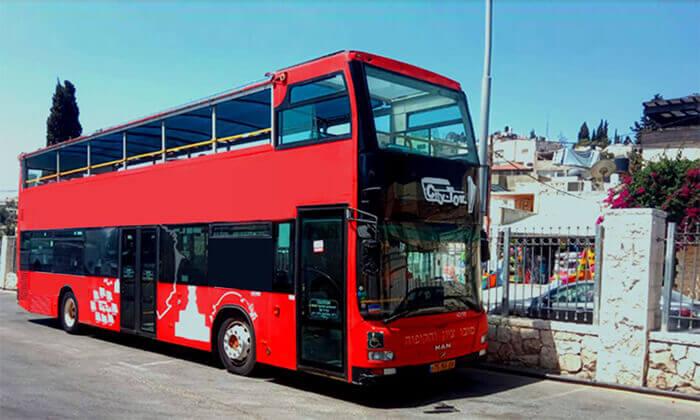 3 ג'רוזלם סיטי טור - סיור באוטובוס קומותיים פתוח בירושלים