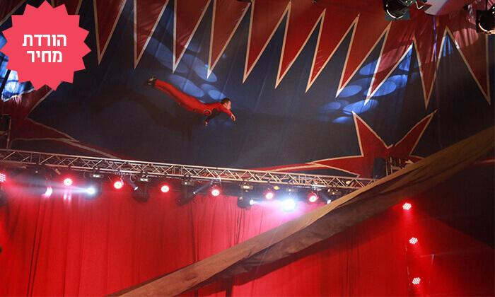 5 מופע הקרקס THE BIG MAGIC CIRCUS בכפר הירוק