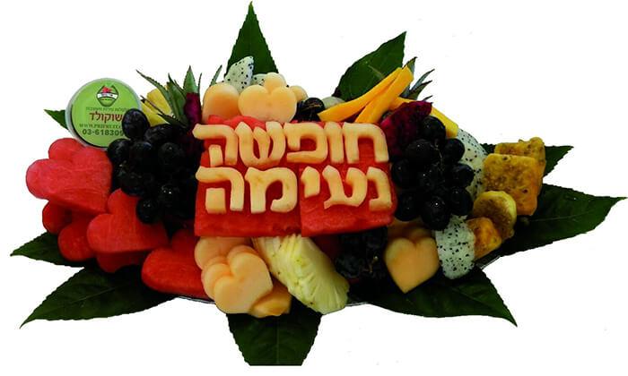 6 סלסלות ומגשי פירות, פרי היופי