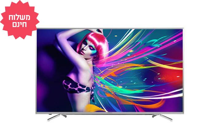 2 טלוויזיה חכמה HISENSE, מסך 65 אינץ'   משלוח חינם