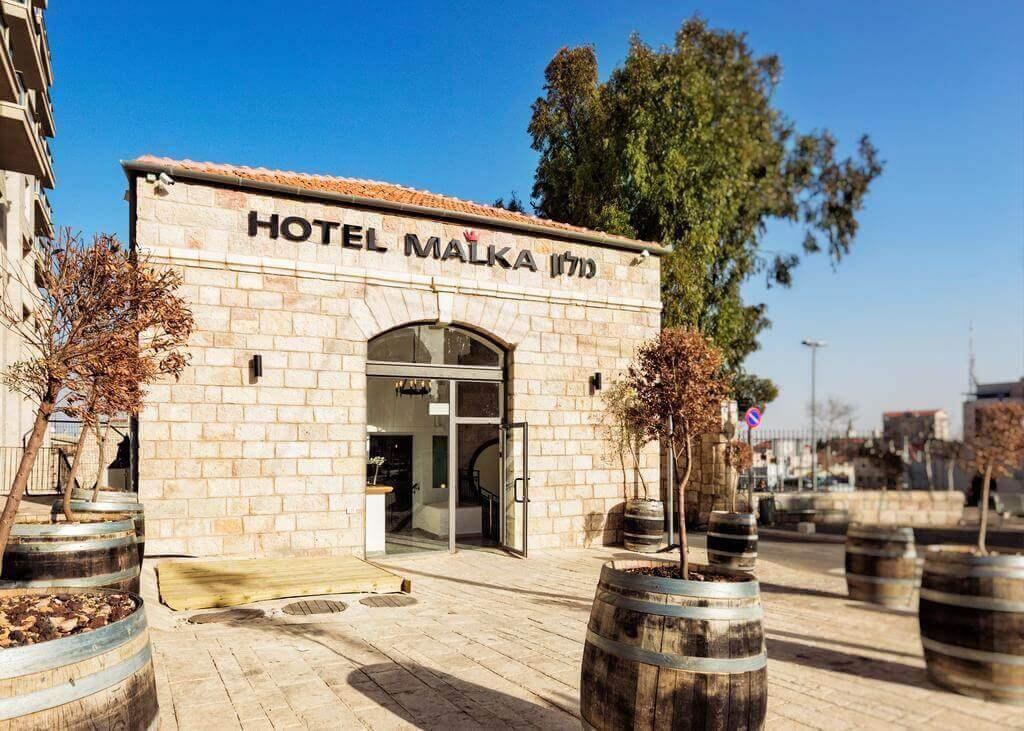 """7 מלון מלכה ירושלים - חופשה זוגית, כולל סופ""""ש"""