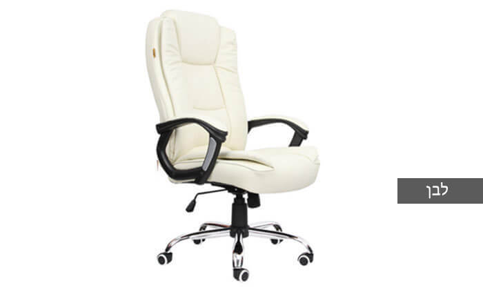 5 כיסא מנהלים עם מבנה ארגונומי