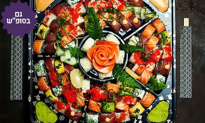 5 מגשי סושי לאירוח ב-T.A או משלוח ממסעדת NUCHI הכשרה, תל אביב