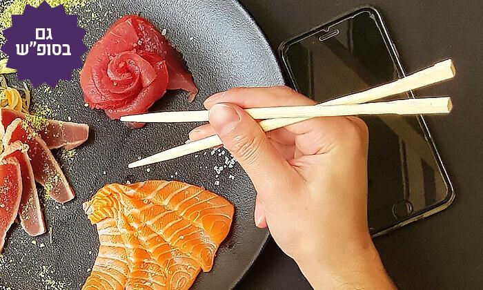 7 מגשי סושי לאירוח ב-T.A או משלוח ממסעדת NUCHI הכשרה, תל אביב