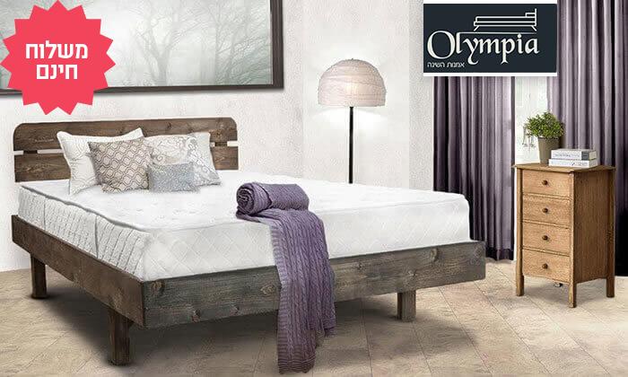 2 מיטה זוגית מעץ מלא, כולל מזרן אורתופדי במתנה - משלוח חינם
