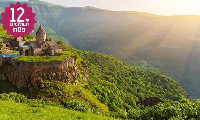 4 פסח בארמניה - טיול מאורגן 5*