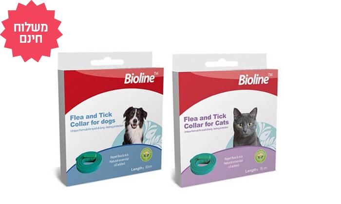 5 קולר נגד פרעושים וקרציות Bioline - משלוח חינם!