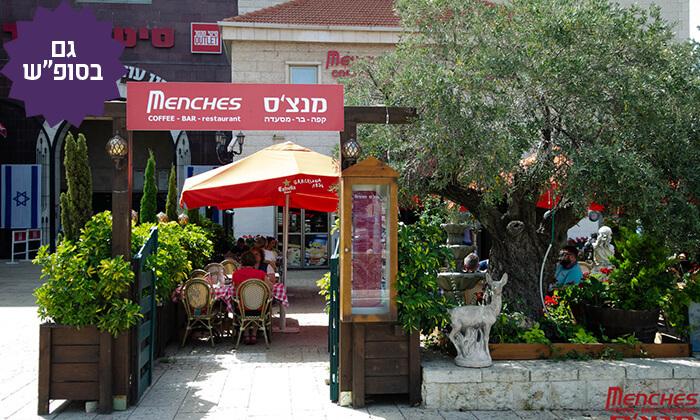 3 מסעדת מנצ'ס במושבה הגרמנית, חיפה