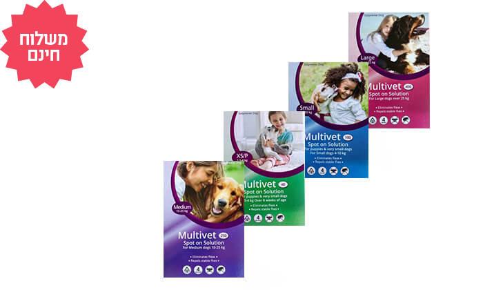 7 חבילת 4 אמפולות Multivet נגד פרעושים בכלבים | משלוח חינם