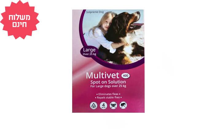 3 חבילת 4 אמפולות Multivet נגד פרעושים בכלבים | משלוח חינם