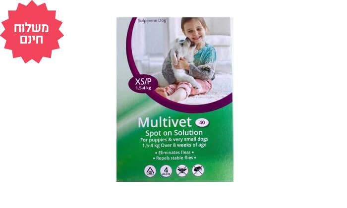 5 חבילת 4 אמפולות Multivet נגד פרעושים בכלבים | משלוח חינם