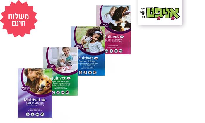 2 חבילת 4 אמפולות Multivet נגד פרעושים בכלבים | משלוח חינם