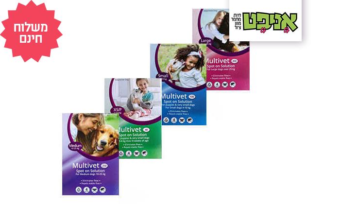 2 אמפולת Multivet לכלבים נגד פרעושים | משלוח חינם