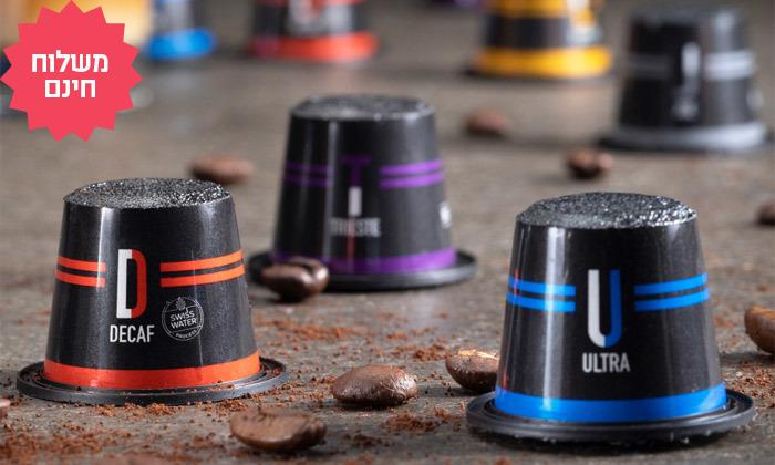 7 מארז קפסולות קפה JOE, משלוח חינם ו-10 קפסולות קובה