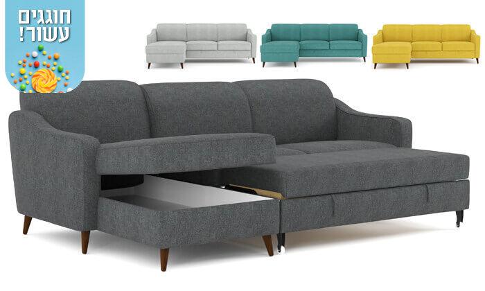 10 שמרת הזורע: ספה פינתית נפתחת למיטה דגם זולה