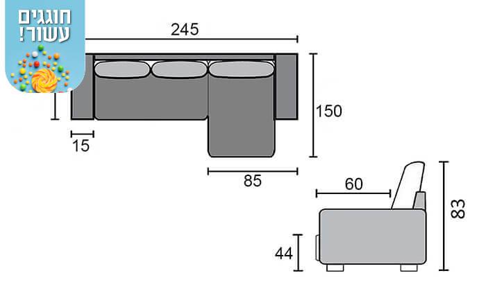 9 שמרת הזורע: ספה פינתית נפתחת למיטה דגם זולה