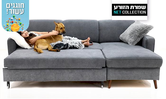 2 שמרת הזורע: ספה פינתית נפתחת למיטה דגם זולה