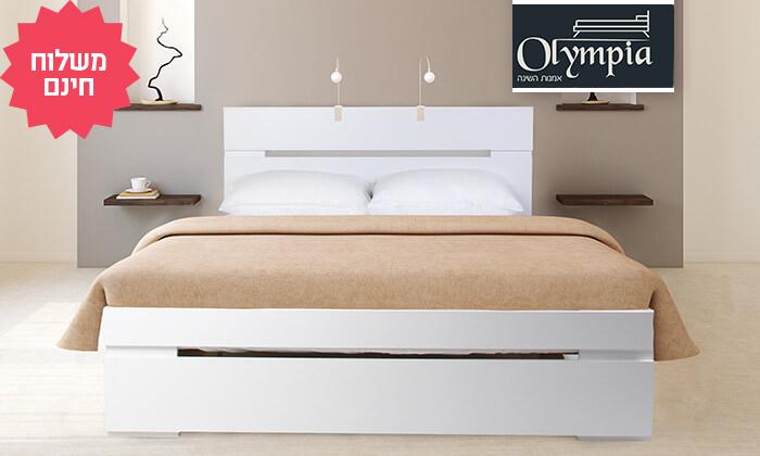 2 מיטה כולל מזרן קפיצים | הובלה והרכבה חינם