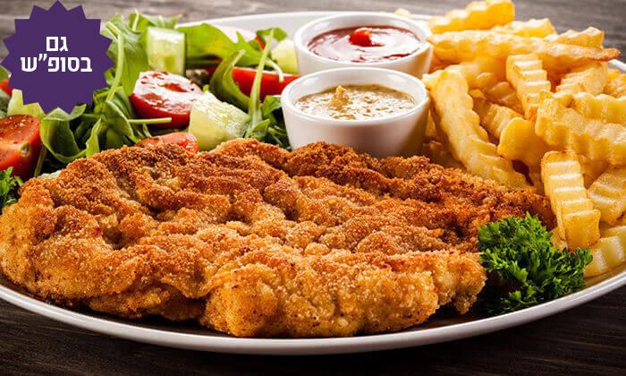 2 מסעדת עולם האוכל הכשרה, חיפה