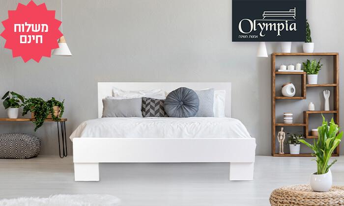 2 מיטת אולימפיה עם מזרן | הובלה והרכבה חינם