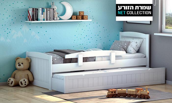 2 שמרת הזורע: מיטת ילדים נפתחת דגם בזוקה