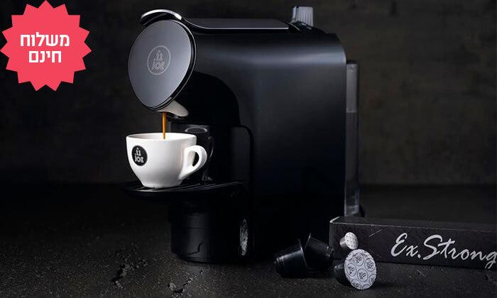 2 מארז של 500 קפסולות Time Capsules ומכונת קפה במתנה