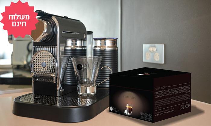 3 מארז של 500 קפסולות Time Capsules ומכונת קפה במתנה