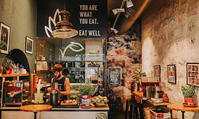 3 מסעדת הרצוג הטבעונית, תל אביב