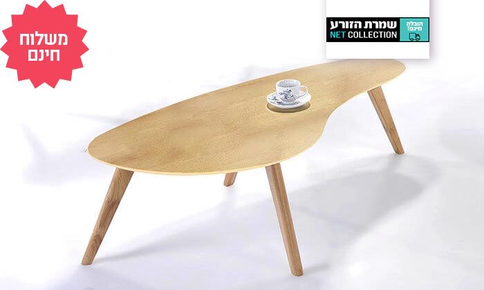 2 שמרת הזורע: שולחן סלון מעוגל