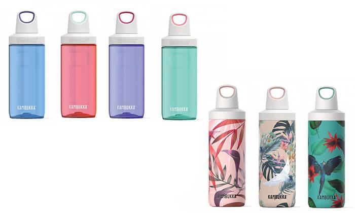 13 בקבוק שתייה KAMBUKKA | משלוח חינם