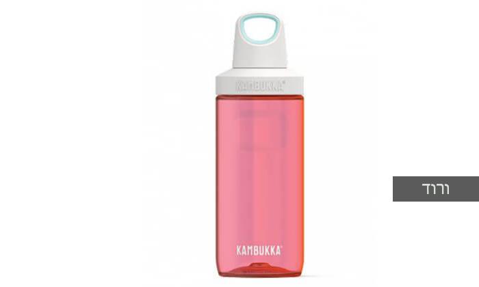 6 בקבוק שתייה KAMBUKKA | משלוח חינם